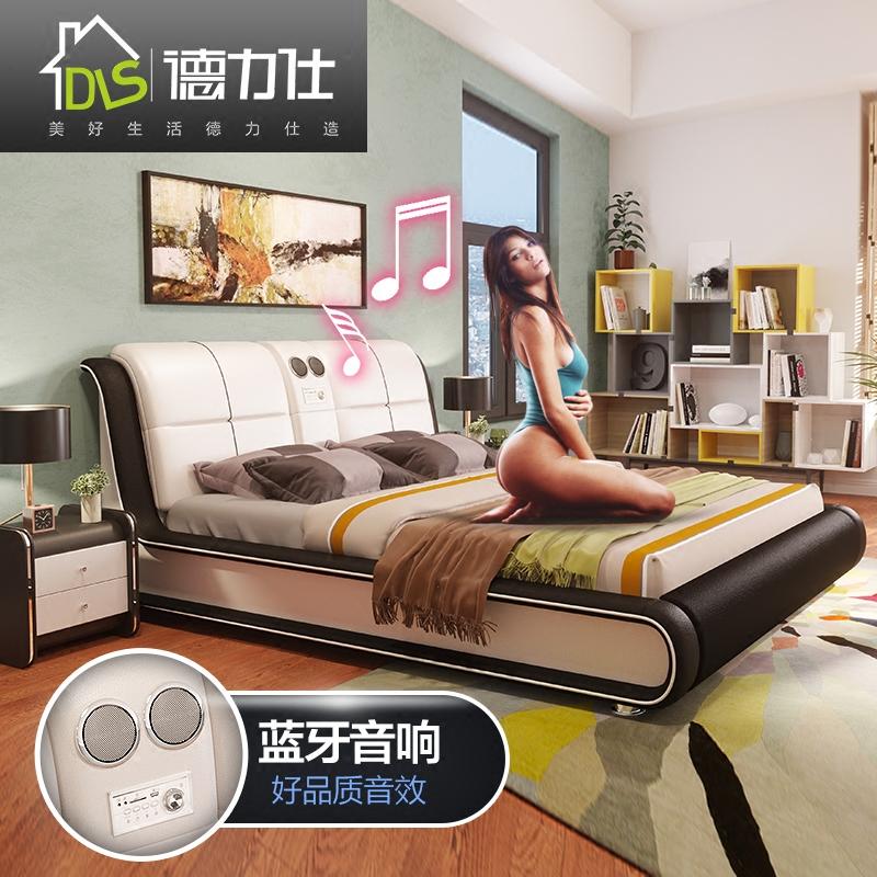 Мораль сила официальный дерма кровать современный простой 1.8 3м кровать умный с акустика оригами кровать 1.5M господь ложь кожа кровать