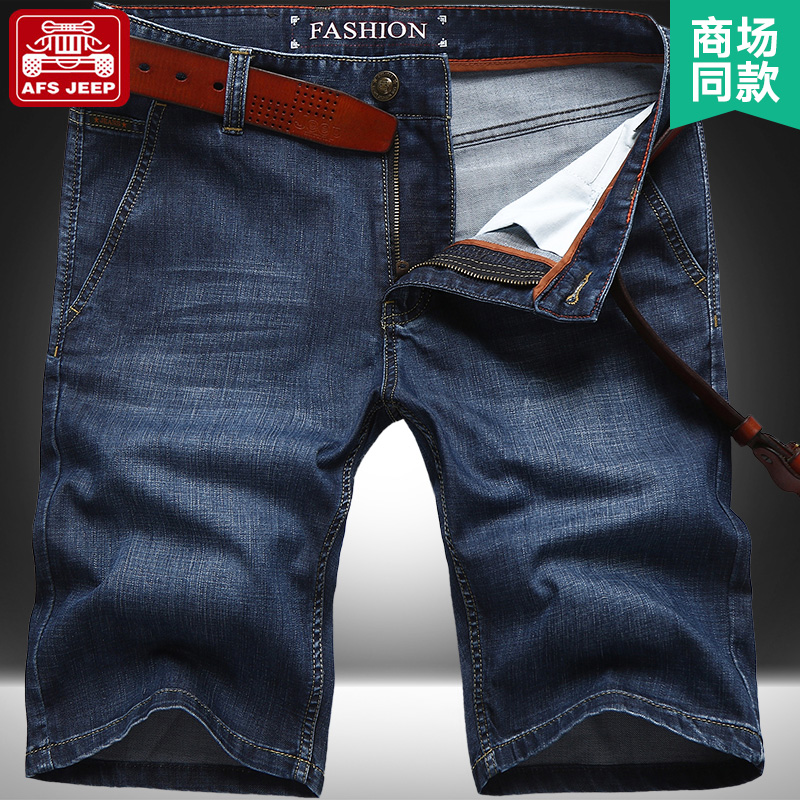 AFS JEEP Jeep in Men's pants straight thin section of 5 men loose shorts fifth jeans pants