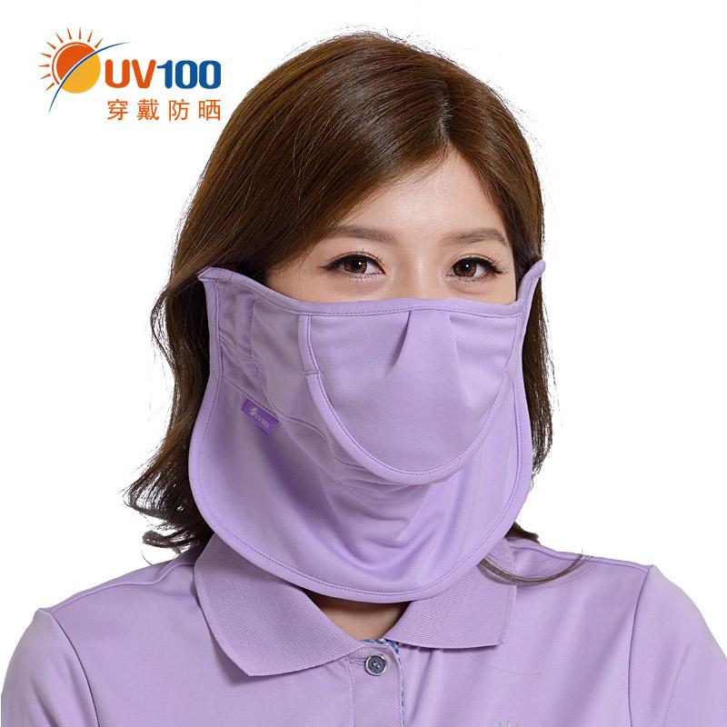 UV100 затенение маски мужчина тонкий защита от ультрафиолетовых лучей женские модели лето шея воздухопроницаемый верховая езда солнцезащитный крем маска для лица 51152