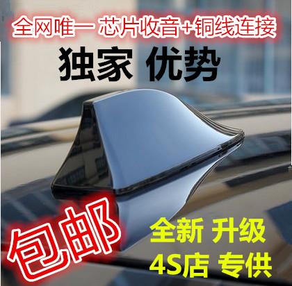 MGS 3 MG6 roewe 550 Geely видение людей специальные украшения акула плавники для модифицированных автомобилей радио антенны