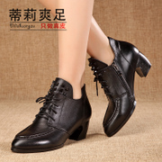 Tilly coarse with comfortable cool foot 2015 winter leather pointy boots and ankle boots