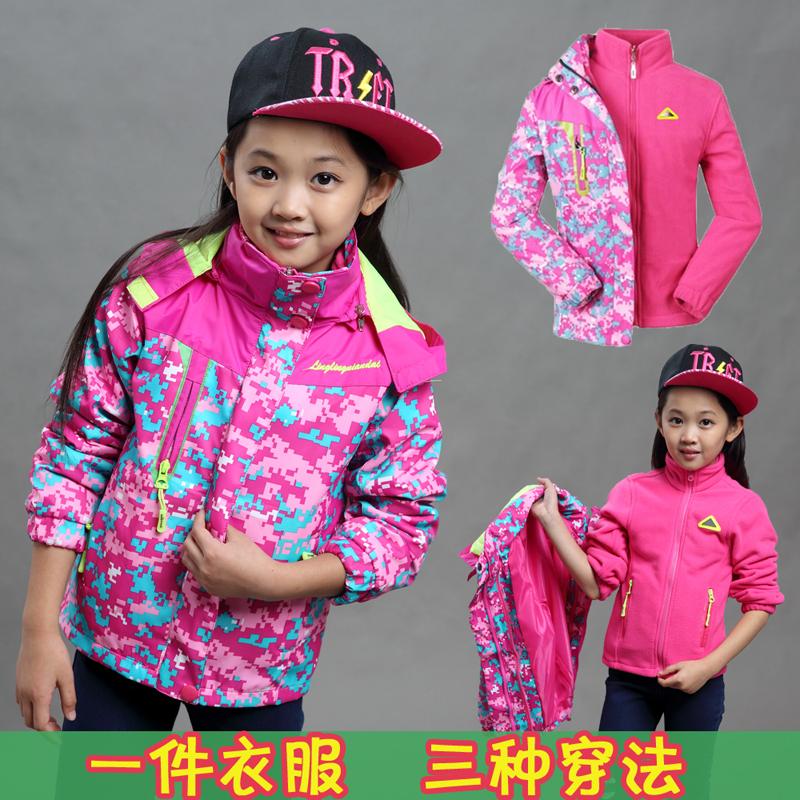 Женский детей ребенок на открытом воздухе куртка женский осенний зимние модели заправила оборудование может разборка три в одном уплотнённая флисовая ткань пальто