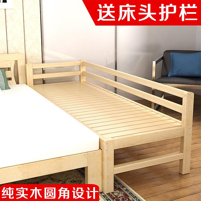 Расширять кровать сращивание кровать сделанный на заказ детская кроватка ограждение ремня односпальная кровать деревянные кровати расширять сращивание плюс кровать заклинание кровать стандарт