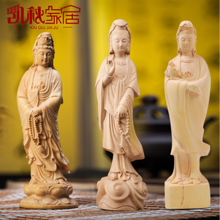 Kay autumn mahogany Yueqing boxwood carvings Guanyin Buddha ornaments crafts ornaments carved wooden beads take the Goddess of Mercy