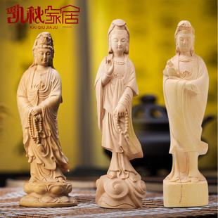 凯秋红木乐清黄杨木木雕观音摆件工艺品木雕佛像摆件拿珠观音菩萨