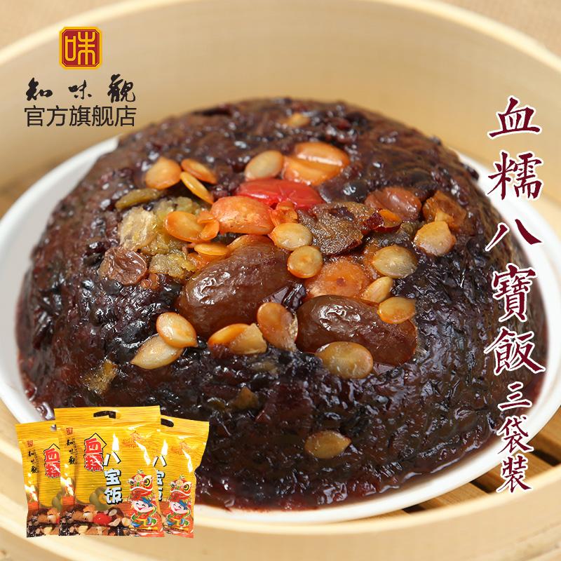 Знать вкус часы кровь клейкий восемь сокровище рис весна фестиваль год товары оптовая торговля ханчжоу старый слово никаких специальных свойство еда вакуум удобство скорость еда