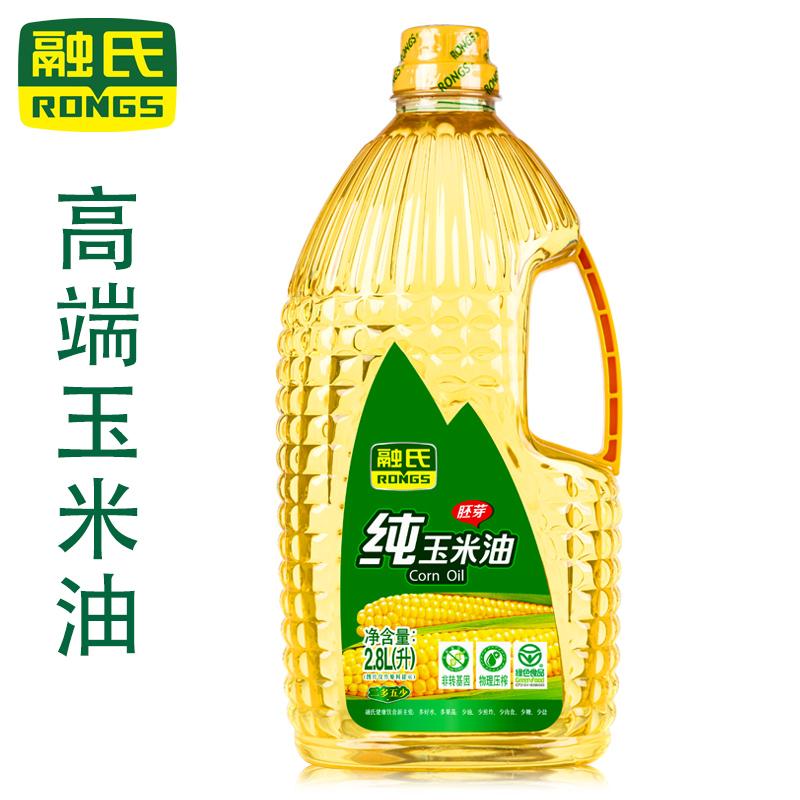 ~天貓超市~融氏純玉米油食用油 2.8L(綠色食品,非轉基因)