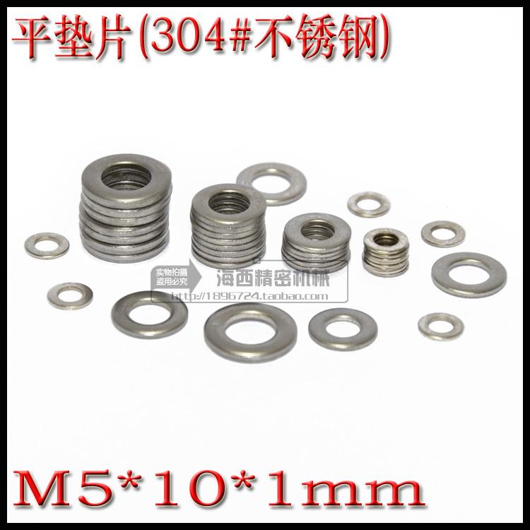 304#不锈钢 平垫 垫圈 垫片 华司 介子 O形圈 M5*10*1