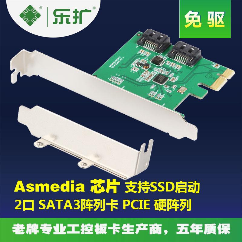 Музыка расширять raid передний строка карта жесткий диск расширять карта PCI-E SATA3.0 магнитный блюдо передний строка изменение избежать привод