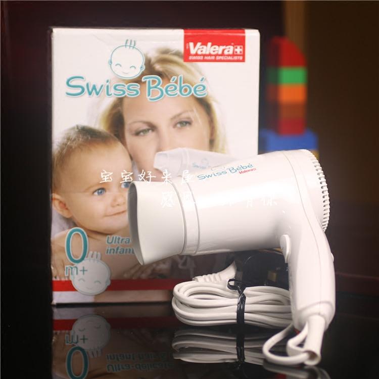 Швейцария производство VALERA ребенок ребенок специальный электрический стол фен температура спокойный