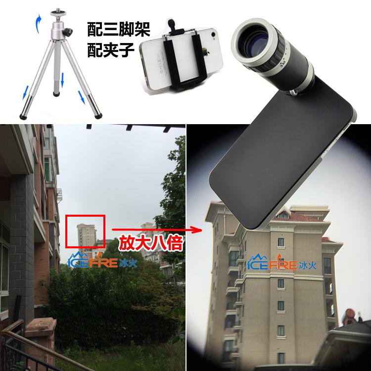 IPhone5 iPhone 5s телескоп первые 8 раз, зум-объектив камеры артефакт послал штатив мобильный телефон жилья