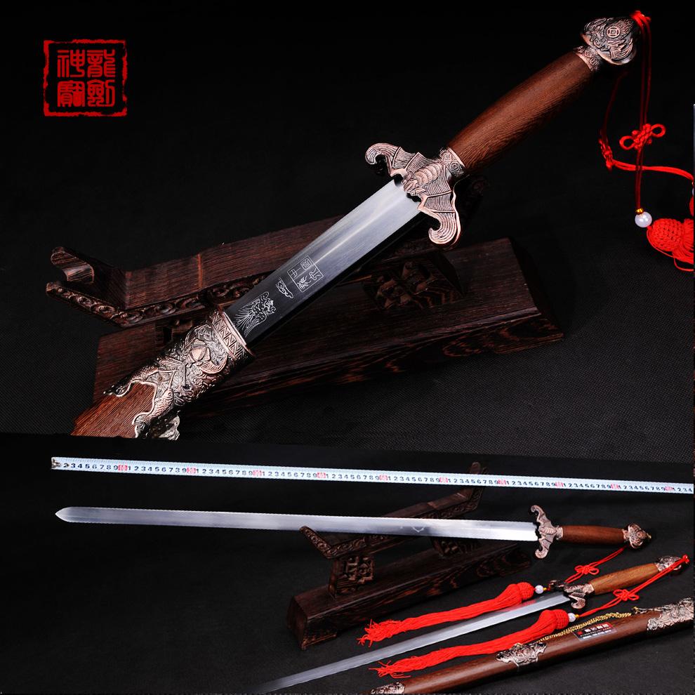 龙泉神龙宝剑 蝙蝠太极剑 太极双剑 武术剑双剑 软剑龙凤剑未开刃