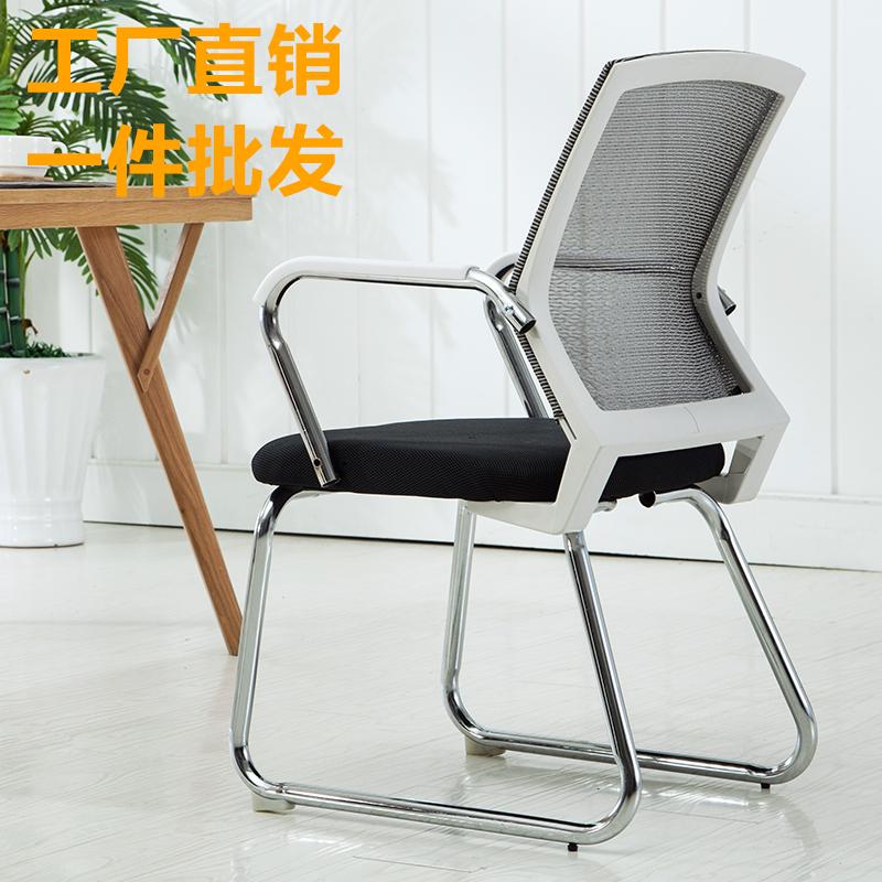 伊籟電腦椅家用辦公椅四腳椅會議椅麻將椅職員椅學生椅棋牌室椅子