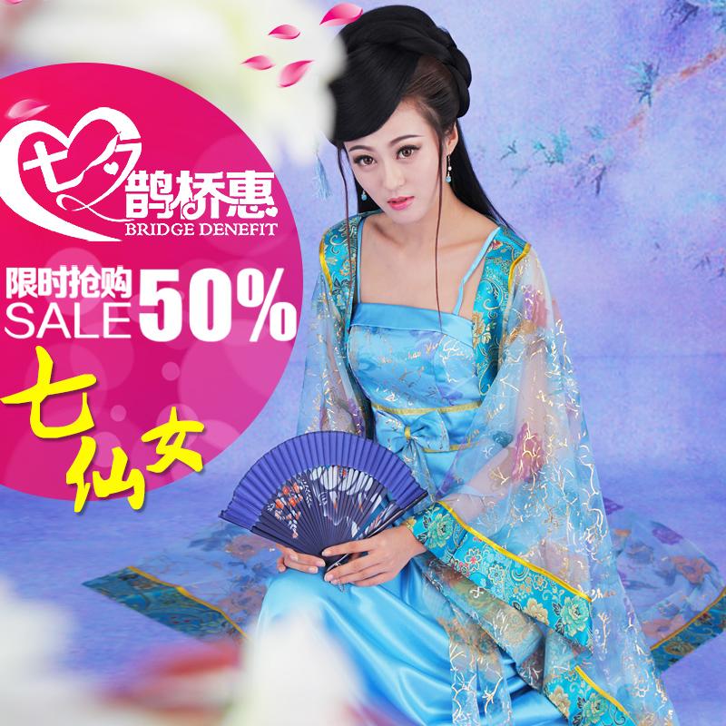 Китайцы одежда костюм фея в трауре одежду Китайская одежда древний Имперский наложница Чжэн семь фея zhinu сценический костюм костюм