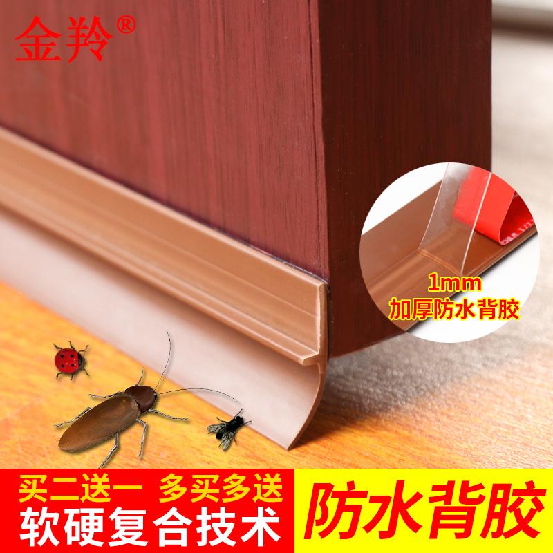 Ворота шить ворота конец печать самоклеящийся тип звуконепроницаемый статья кража ворота окно стекло двери шить печать для предотвращения ветровой наклейка статья