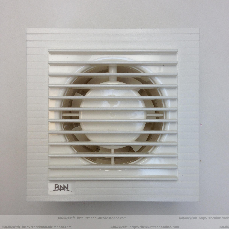 贝莱尔BNN多用途排气扇 EA-1010 橱窗换气扇 排气扇 排风扇