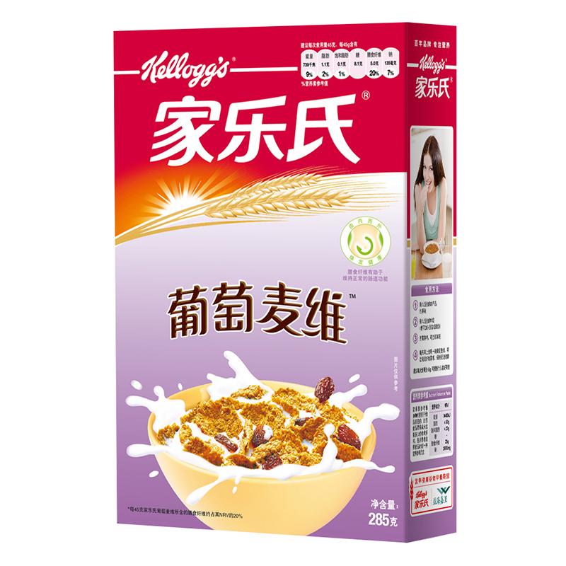 ~天貓超市~泰國 家樂氏葡萄麥維285g 高纖穀物早餐衝飲麥片