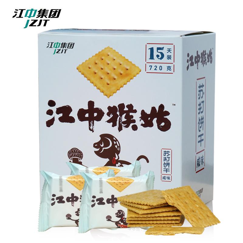 江中猴姑餅幹猴菇蘇打餅幹猴頭菇720g鹹味餅幹15天裝