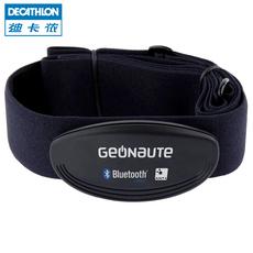 Часы туристические Decathlon RUN