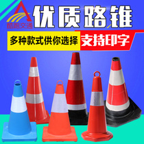 幼儿园学校小区部队移动定制拒马路障