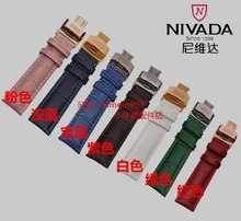 Vader bracelet because blue White leather Nivada band accessories 20 mm hook 16 men and women