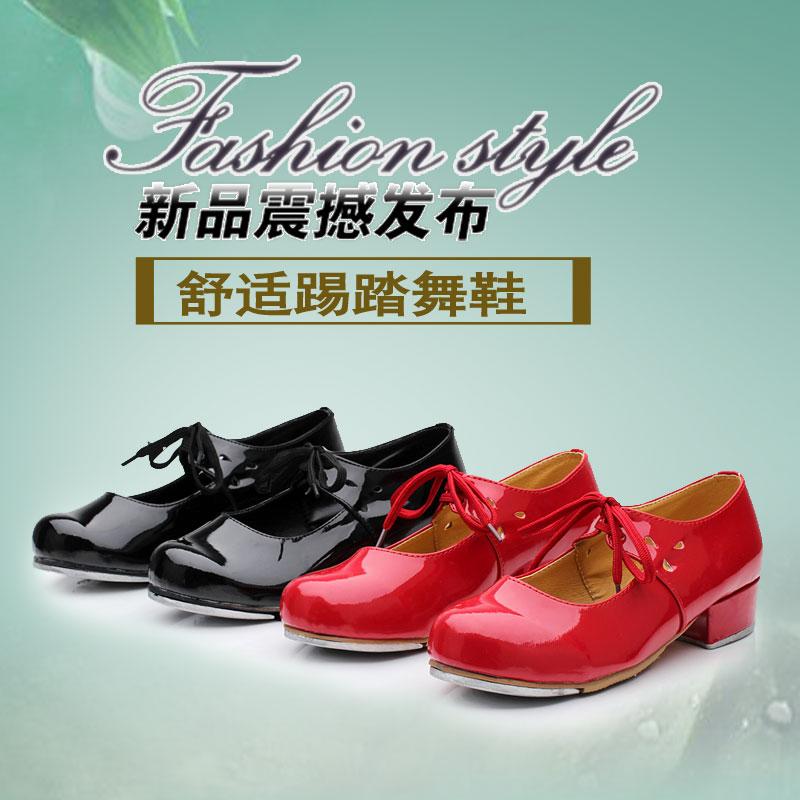 Звезда перо женские модели ребенок удар протектор обувь женщина взрослых слой краски кружево удар протектор танец обувной танцы обувь