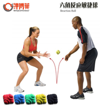 Six corner reaction sensitive ball table tennis badminton turned to agile speed ball tennis training Supplies