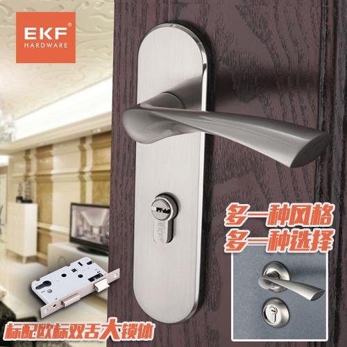 德國EKF  室內門鎖非防盜門臥室執手實木門把手鎖具包郵