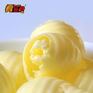 【肴易食】新西兰进口黄油含盐227g装 牛排调味品 炒肉炒菜调料