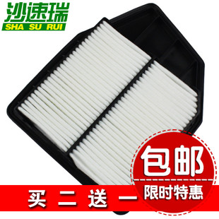 Accord Civic Platinum Core 09 old and the new Fit Odyssey CRV Feng Fan Siming Sidi air filter cleaner