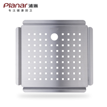 Planar Pu Lin 304 stainless Steel Bitumen horizontal disk European small sink leachate plate 3331B matching size