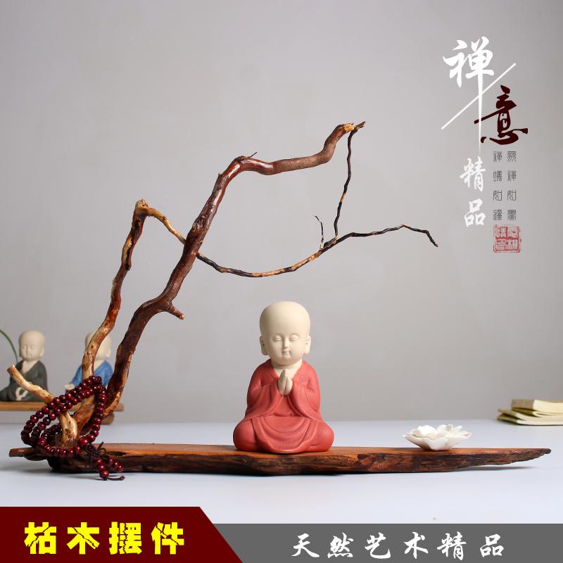 美甚 陶瓷小和尚禪意擺件 中式枯木家居飾品小沙彌客廳工藝品擺設