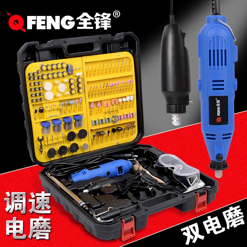 玉石雕刻机电磨套装迷你打磨机玉雕木雕根雕抛光机电动工具电磨机