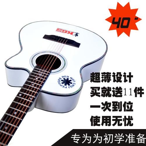 假一赔三包邮精制白色光面40寸民谣初学吉他