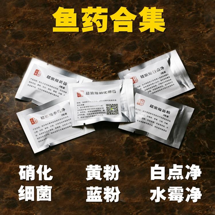 Лекарственные препараты для рыб Артикул 533949232822