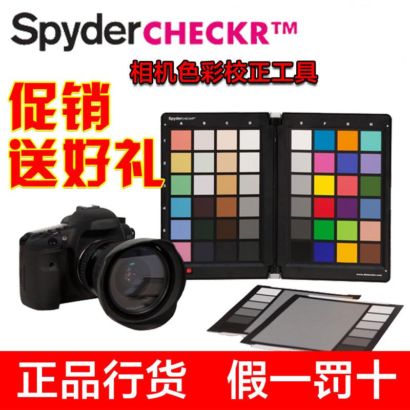 Spyder checkR школа цвет паук специальность мудрость цвет регулировка инструмент портативный 48 цвет карты содержать серые карты
