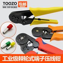 三用水晶头网络压接钳工具376TRCP进口台湾宝工网线钳子套装