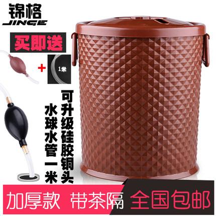 锦格 塑料 茶渣桶 4L 券后16元包邮(送水管1米+水球1个)