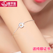 Shun hengxin 925 Silver Daisy bracelet women''s day fresh and best Korean fashion style decorative silver jewelry gifts