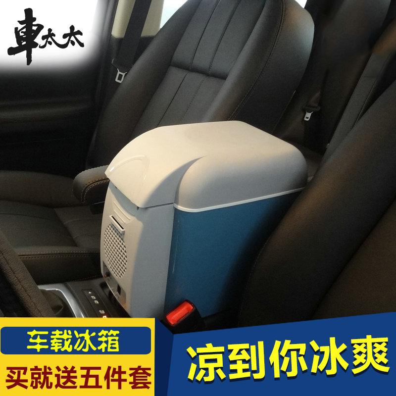 Автомобиль слишком слишком машина сохранение тепла коробка портативный мини автомобиль холодильник 12v водитель ….двойное назначение благополучие коробка автомобиль статьи