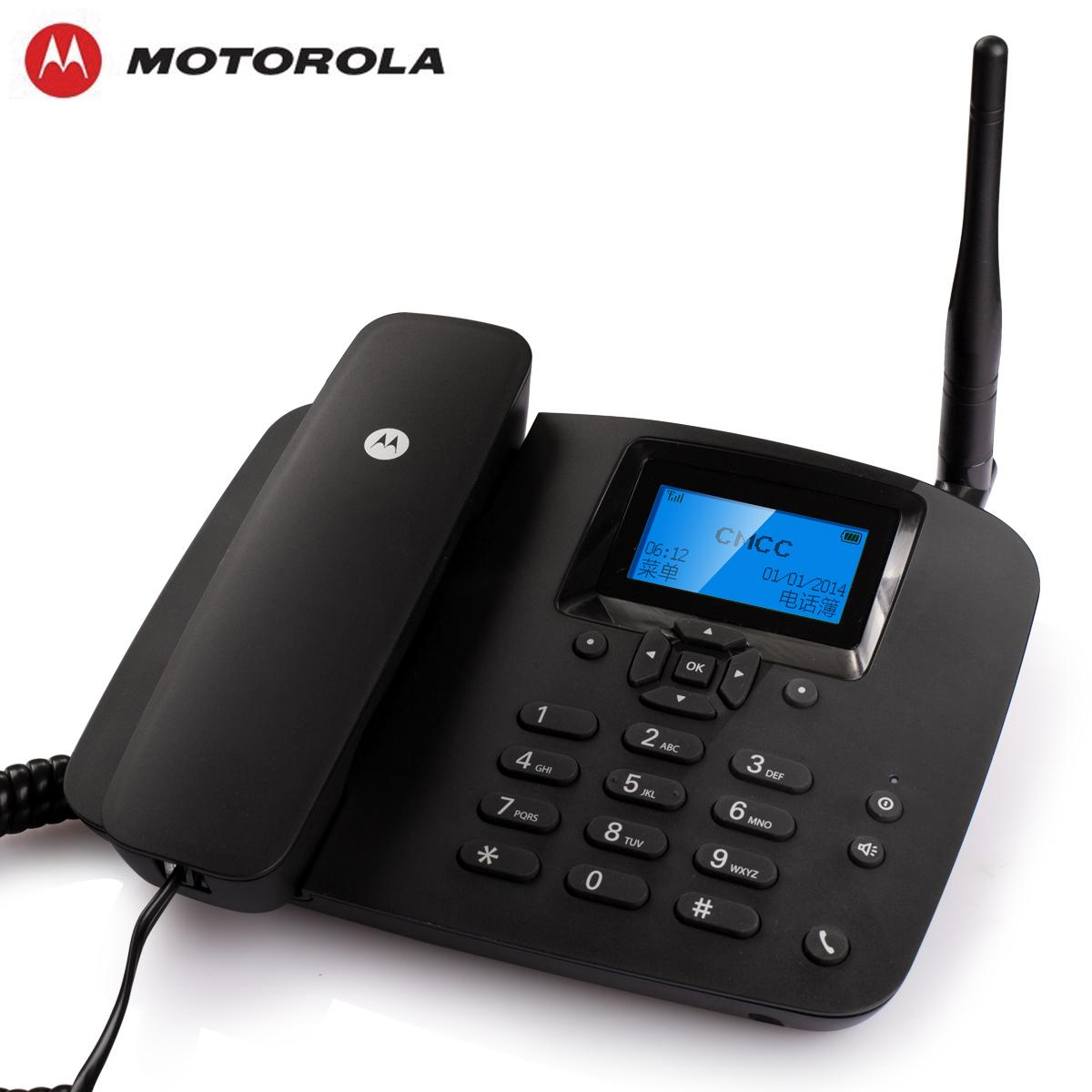 摩托罗拉FW200L无线固话座机插卡电话机移动联通4G办公家
