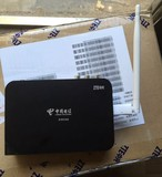 ZTE B700V5 top box MT5370 mt7601 150Mbps wireless card upgrade