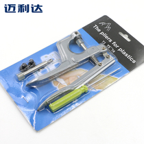 Four-buckle mounting tool resin plastic four-buckle press buckle hand clamp DIY set button secret Buckle button