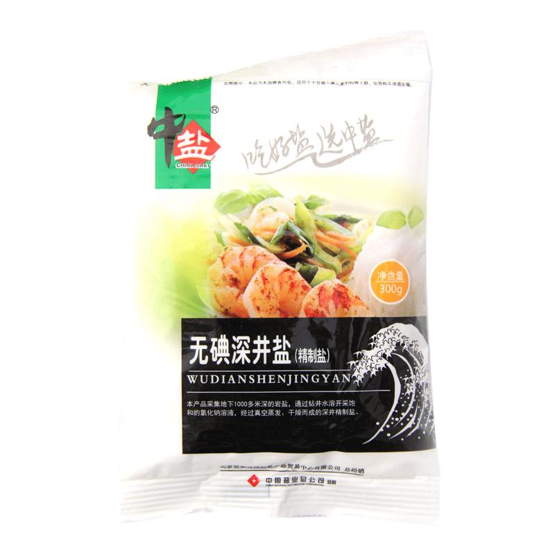 【 рысь супермаркеты 】 в соль нет йод глубоко хорошо соль изысканный соль 300g есть хорошо соль выбранный соль вкус хорошо помогите рука