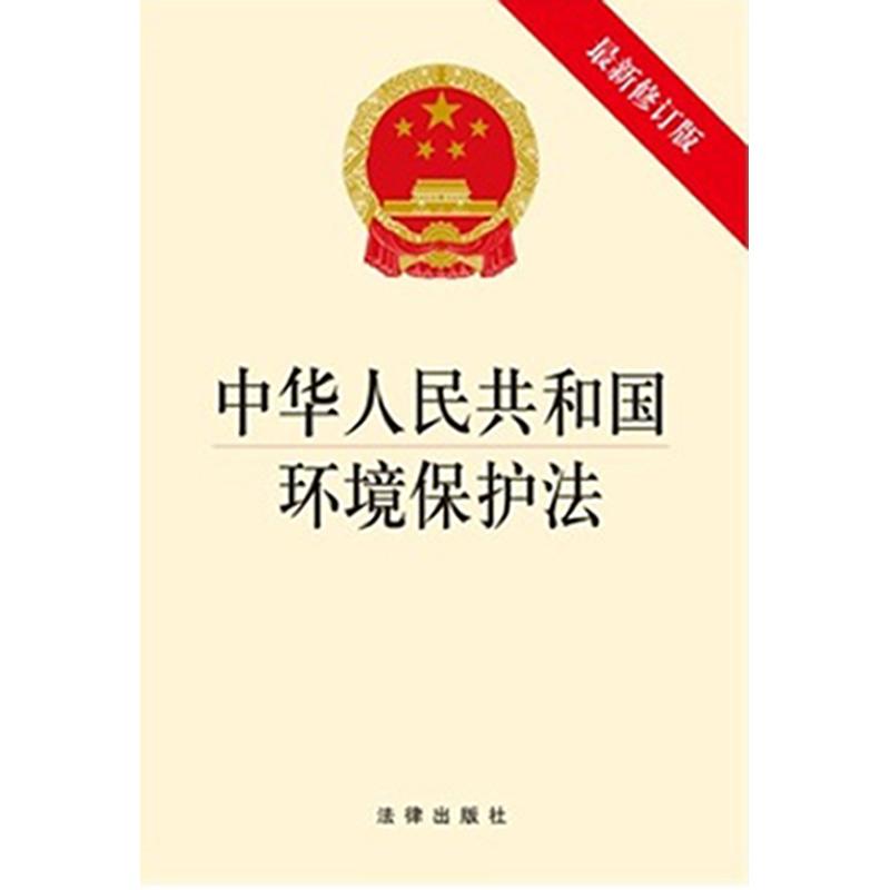 Законы и правила Артикул 590882410293