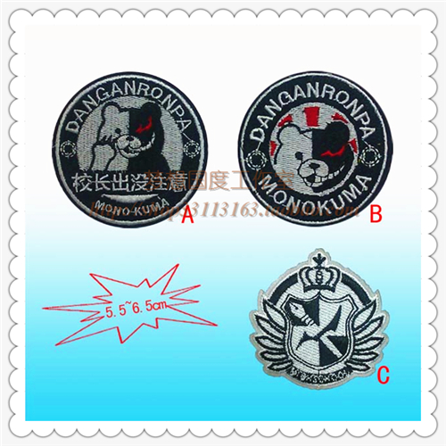 Cosplay accessories Bullet Theory rag paste 3 options black and white bear cloth paste embroidered hot Badge