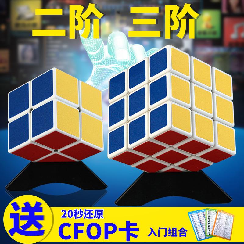 Катрин орден четвертая стадия (ранг) куб двадцать три четыре пять ранг установите куб начинающий конкуренция комбинированный набор игрушка гладкий