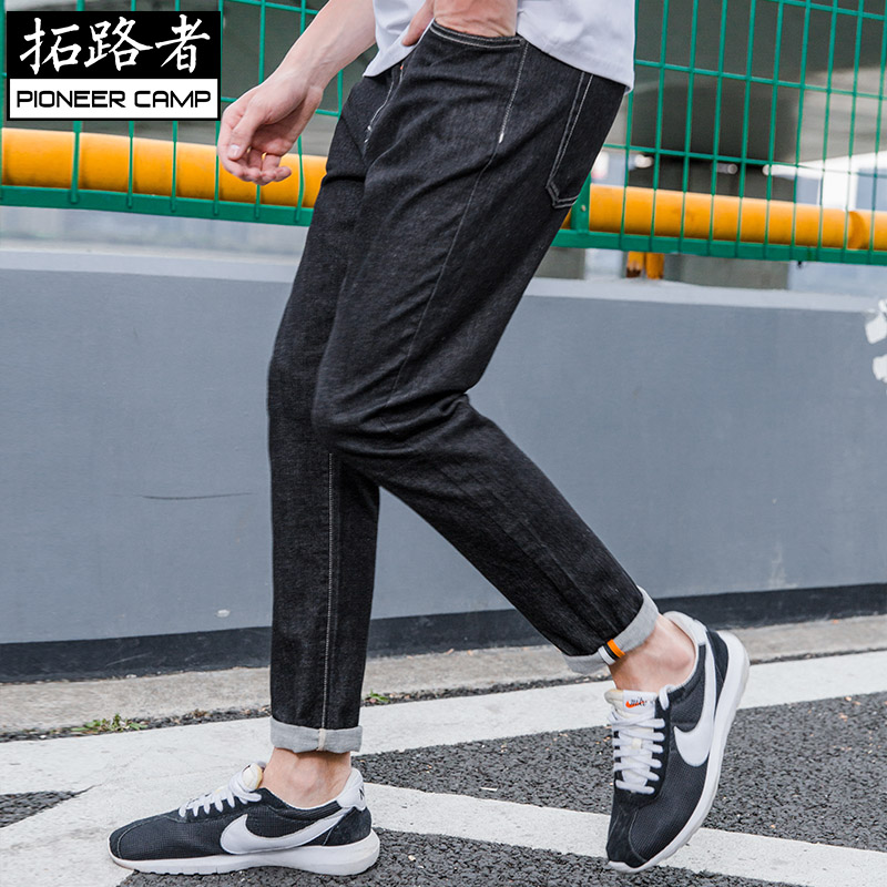 Toread jeans mens small foot straight slim pants autumn 2017 young students elastic casual pants