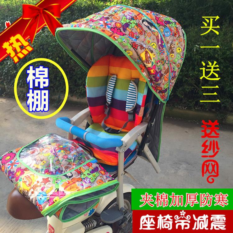 Велосипед ребенок постпозиция затухание сиденье плюс хлопка навес ребенок безопасность горный велосипед электрический бутылка автомобиль сложить сидеть парус