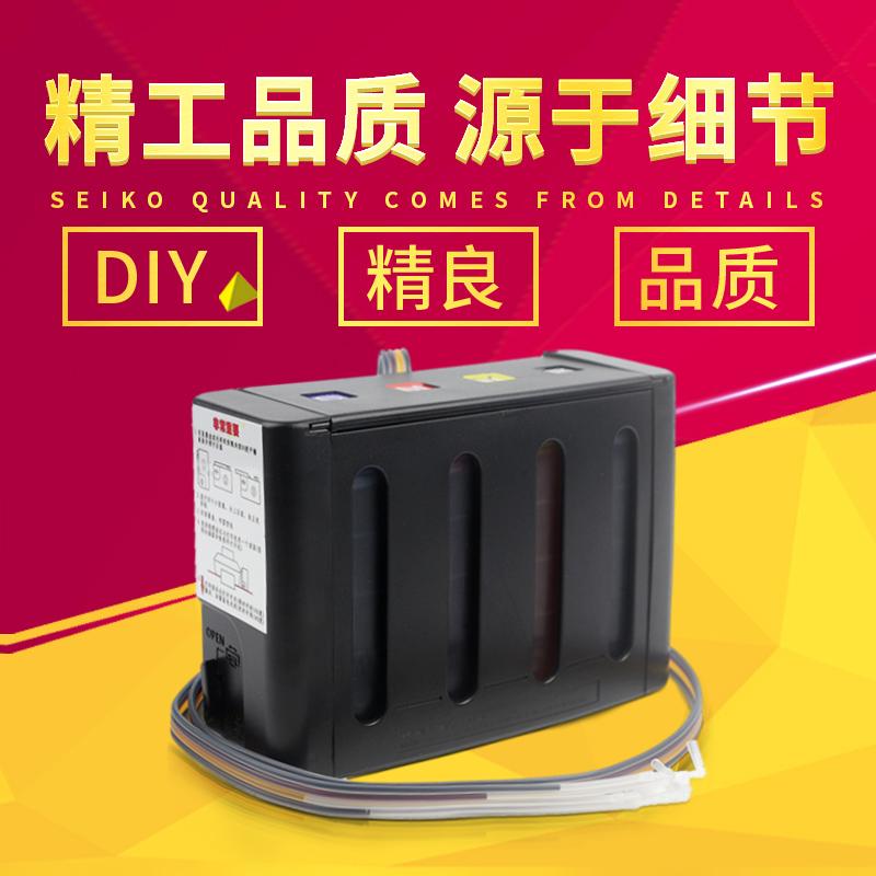 Корея яркость применимый канон MG2980 2400 3080 2580sMX498 принтер 845 снабжение картридж система